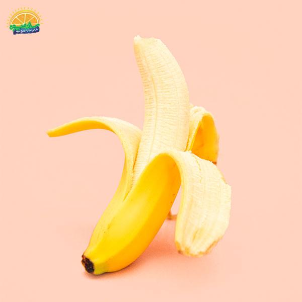 بهترین میوهها برای کم خونی: 2. موز میوهی سربه زیر با وقار