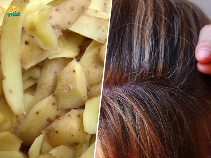 خواص سیب زمینی برای تقویت مو